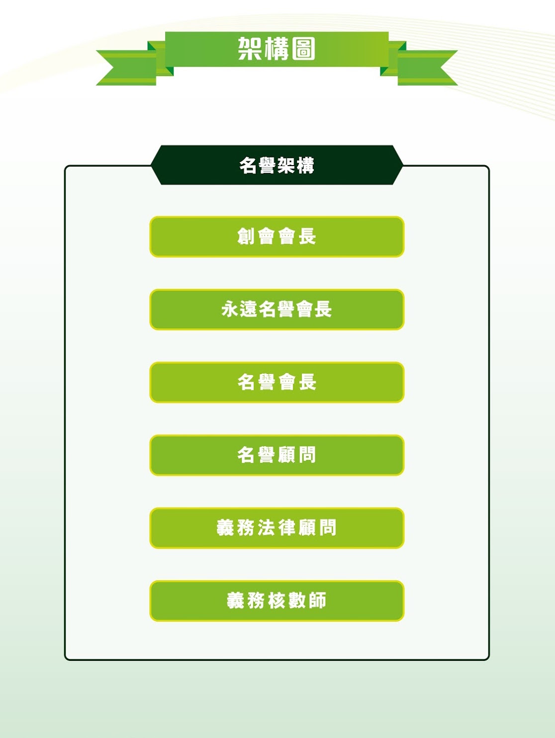 Booklet_op24-1
