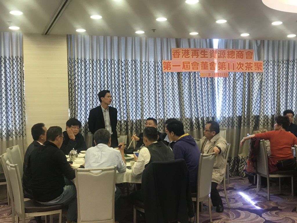 WeChat 圖片_20171122100342