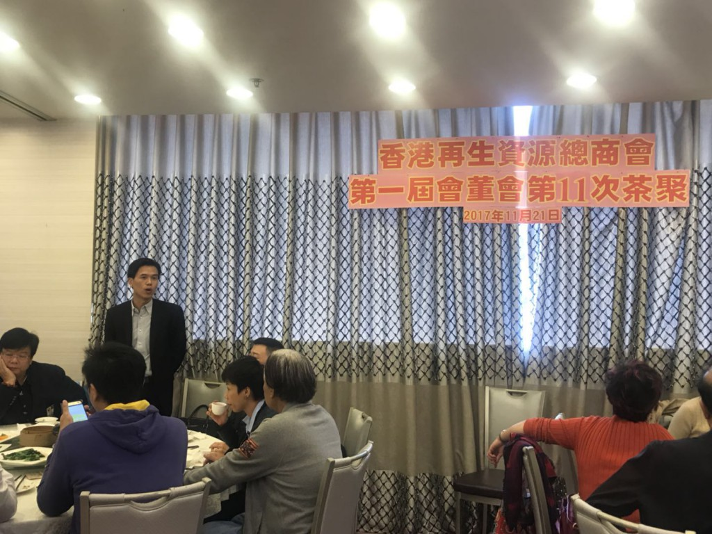 WeChat 圖片_20171122100424
