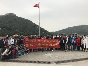 WeChat 圖片_20171127111640