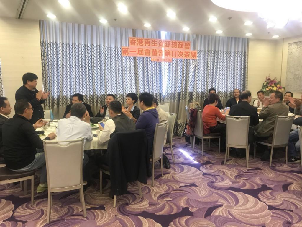 WeChat 圖片_20171122100445