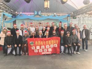 WeChat 圖片_20171220144425