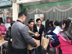 WeChat 圖片_20180129132802