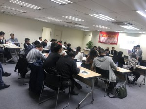 WeChat 圖片_20180129132026