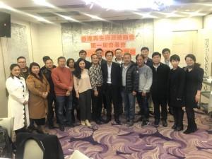 WeChat 圖片_20180129132457