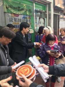 WeChat 圖片_20180129132816