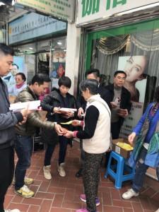 WeChat 圖片_20180129132857