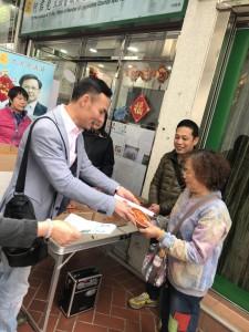 WeChat 圖片_20180129132917