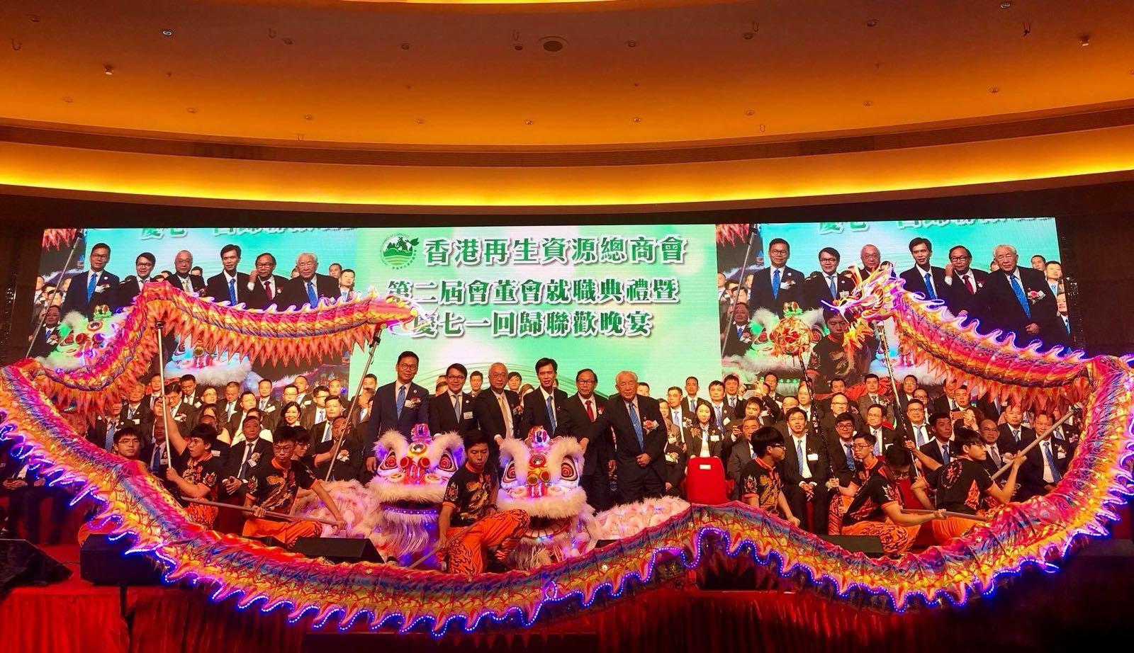 WeChat 圖片_20180627105034
