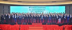 WeChat 圖片_20180703170244