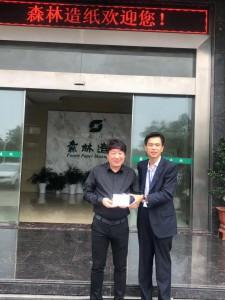 WeChat 圖片_20181121104134