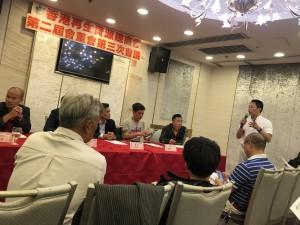 WeChat 圖片_20181127104020