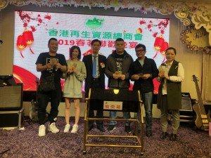 WeChat 圖片_20190312100734