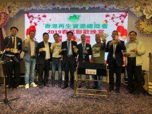 WeChat 圖片_20190312100817