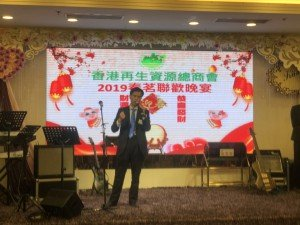 WeChat 圖片_20190326152659