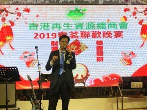 WeChat 圖片_20190326152704