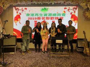 WeChat 圖片_20190326152729
