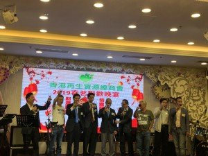 WeChat 圖片_20190326152740