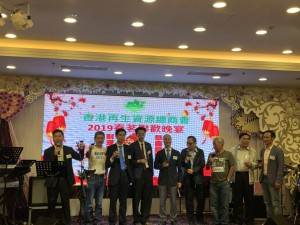 WeChat 圖片_20190326152746