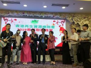 WeChat 圖片_20190326152752