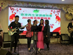WeChat 圖片_20190326152848