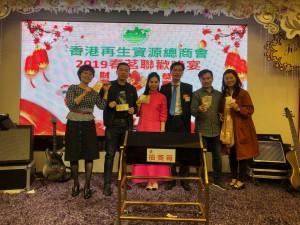 WeChat 圖片_20190312100743